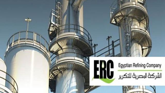 وظائف شاغرة فى الشركة المصرية للتكرير فى مصر عام 2021