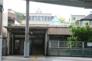 西宮名塩駅改札