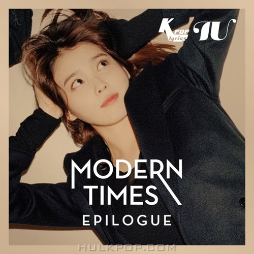 IU – Modern Times – Epilogue (Repackage) (FLAC + ITUNES PLUS AAC M4A)