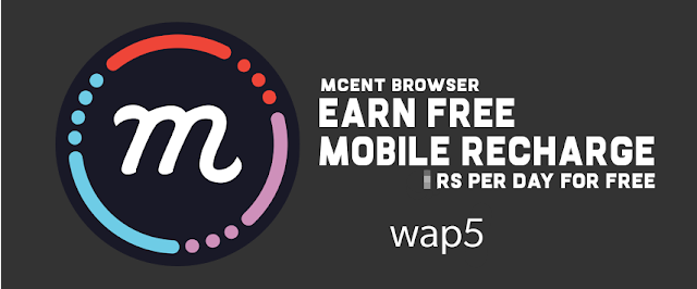 (Rs.25 Per Refferal) Use Internet by mCent Browser & Earn Money in Each Minutes