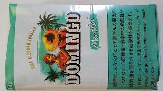 ドミンゴ・メンソール