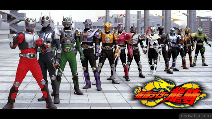 Kamen Rider Ryuki Special: 13 Riders Subtitle Indonesia