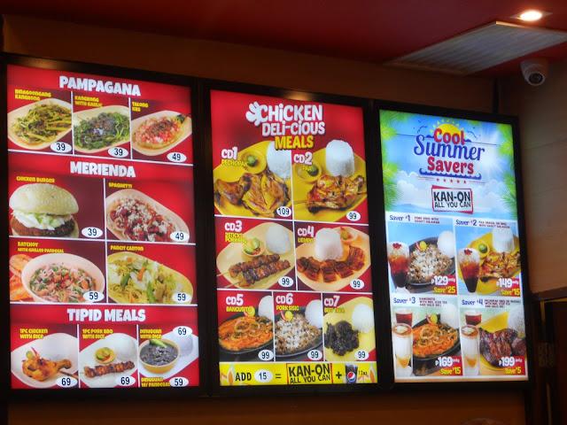 Chicken Deli menu