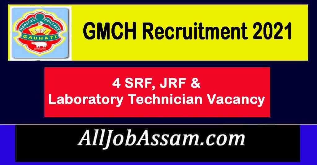 GMCH Recruitment 2021