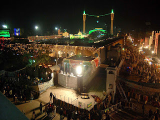 975th URS Mubarak Of Hazrat Data Ganj Bakhsh, Lahore, Pakistan