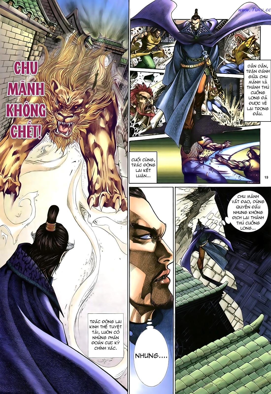 Anh hùng vô lệ Chap 21 trang 20