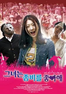 She Likes Zombie (2011)