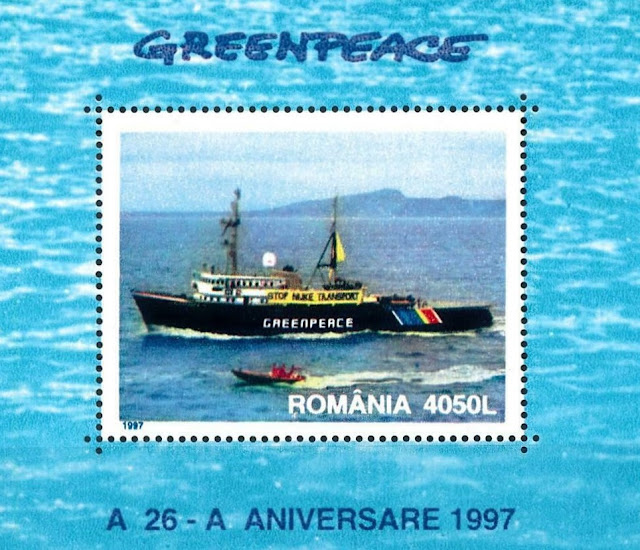 Romania 1997 Greenpeace Ship