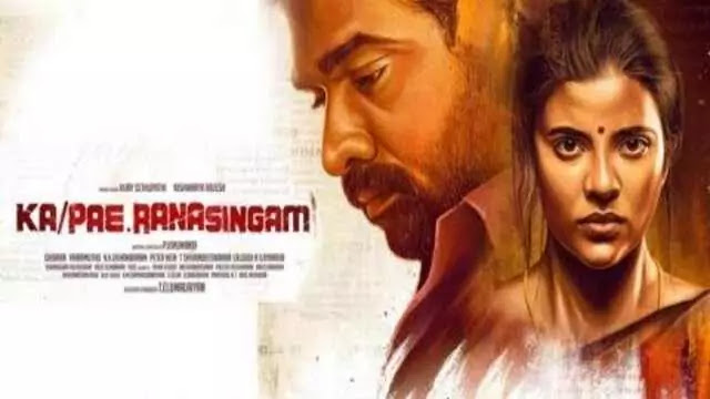 Ka Pae Ranasingam Full Movie Watch Download Online Free - Zee 5