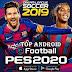 تحميل لعبة دريم ليج 19 | Efootball PES 2020 MOD DLS 19 Android Offline 300MB من ميديا فاير اخر اصدار