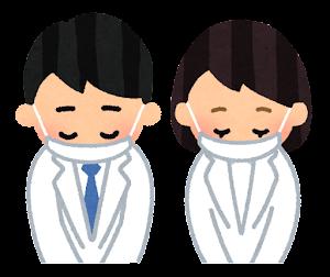 マスクを付けてお辞儀をする人のイラスト(白衣)