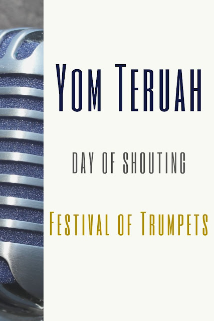 Happy Yom Teruah Greeting Card | Festival of Trumpets | | Day Of Shouting | 10 Free Unique Greeting Cards