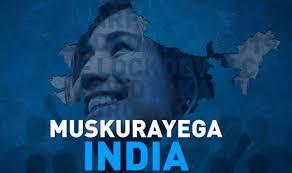Muskurayega India mp4 download | Lyrics | Vishal Sharma Song