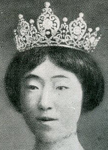 diamond scroll tiara empress michiko japan kojun