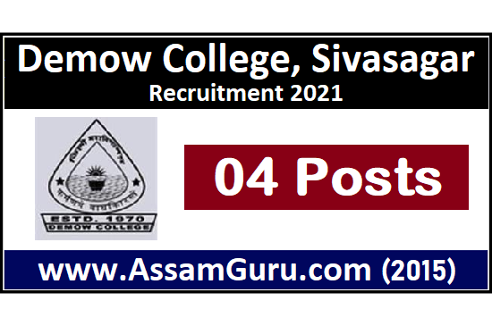 demow-college-sivasagar-Job