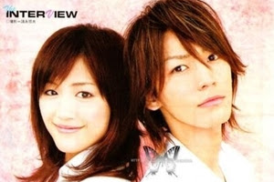 Japanese Drama Tatta Hitotsu no Koi 2006 Episode 1 Subtitle Indonesia