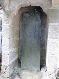 文永八年銘の板碑