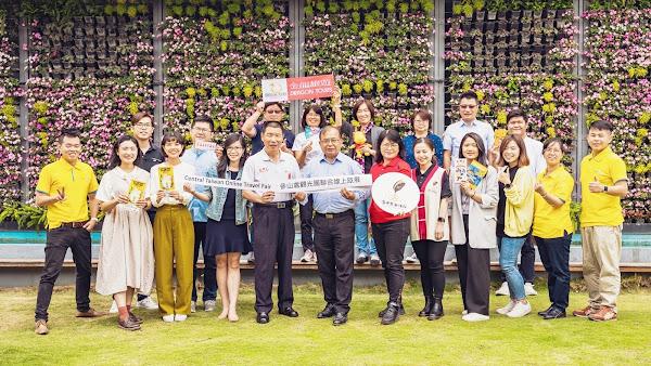 參山處推疫後國際觀光 首向越南辦理觀光圈線上旅展