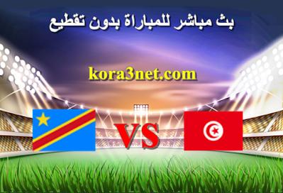 مباراة تونس والكونغو