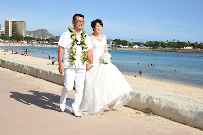 Honolulu Stroll