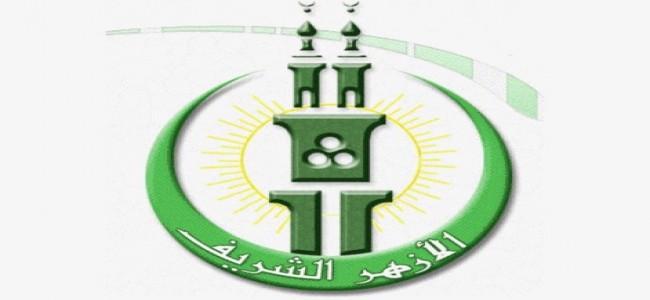 رئيس جامعة الأزهر: يحق للمسيحين الإلتحاق بالأزهر الشريف بشرط حفظ القرآن الكريم
