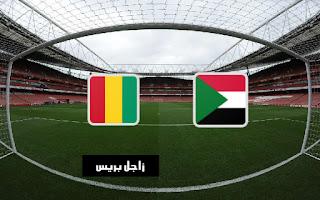 مشاهدة مباراة السودان وغينيا يلا شوت