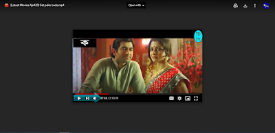 Sat Pake Badha Bangla Full HD Movie Watch