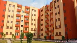 الإسكان بعد مد فترة سحب الكراسات.. طريقة حجز وحدات الإسكان الاجتماعي
