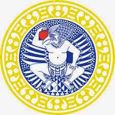 Deretan nama Universitas atau perguruan tinggi Negeri Terbaik di jawa timur