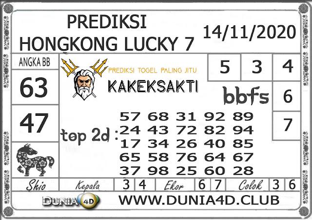 Prediksi Togel HONGKONG LUCKY 7 DUNIA4D 14  NOVEMBER 2020