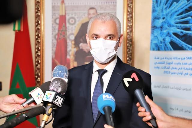 عبرت وزارة الصحة، اليوم الثلاثاء، عن قلقها البليغ من ارتفاع الحالات الحرجة المرتبطة بوباء (كوفيد-19)، على مدى الأسبوعين الماضيين، والذي نجم عنه ارتفاع في عدد الوفيات.