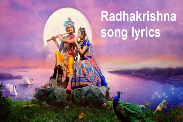 Radhakrishna song lyrics