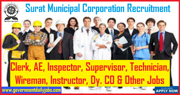 Surat Municipal Corporation Recruitment 2019 for 555 Clerk, Wireman & Other Posts