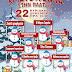Ηγουμενίτσα: Χριστούγεννα στην πλατεία δημαρχείου