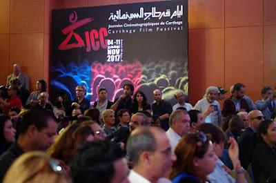 أهم الأحداث الثقافية و الترفيهية  في  تونس