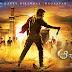 Chiranjeevi's 'Acharya' Movie First Look