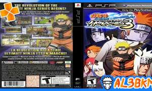 تحميل لعبة Naruto Shippuden- Ultimate Ninja Heroes 3 psp iso مضغوطة لمحاكي ppsspp