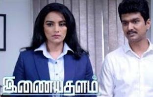Inayathalam Movie Scenes | Mahesh suspended | Adams die | Ganesh | Shweta