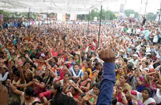 बिहार में हड़ताली शिक्षकों पर बड़ा एक्शन, दो जिलों में 314 पर FIR