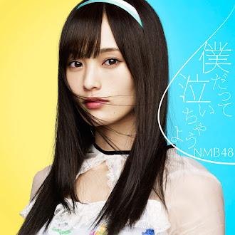 [Lirik+Terjemahan] NMB48 - Yume wa Nigenai (Takkan Lari Dari Impian)