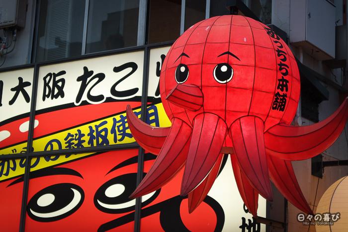 Enseigne et lanterne tako, Dotonbori, Osaka