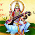 Top 10 Good Morning Happy Basant Panchami Images greating Pictures,Photos for Whatsapp-Facebook