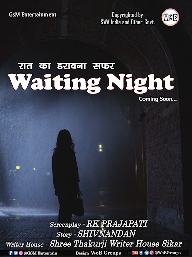Waiting Night - A Horror and Bold Short Movie Story