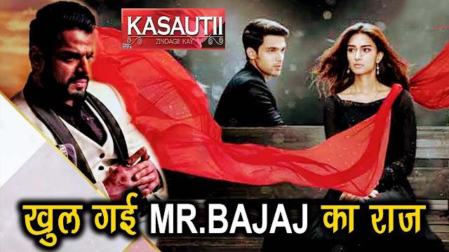 Future  Story : Bajaj strikes back to plot Anurag's accident in Kasauti Zindagi Ki 2