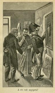 illjustracii-povest-portret-gogol-kartinki-risunki