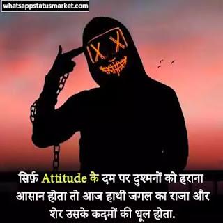 royal attitude shayari in hindi image