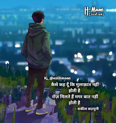 Broken heart 💔 sad boy shayari in Hindi