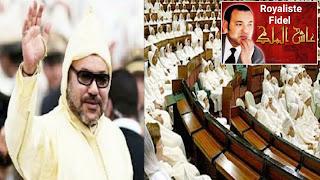 جلالة الملك محمد السادس نصره الله يخاطب نواب الأمة من القصر الملكي في افتتاح البرلمان