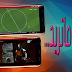 الأن الأن جرب هذا التطبيق الإستثنائي !! وتمتع بمشاهدة أفضل القنوات العربية على الاطلاق على هاتفك وبجودة جد عالية