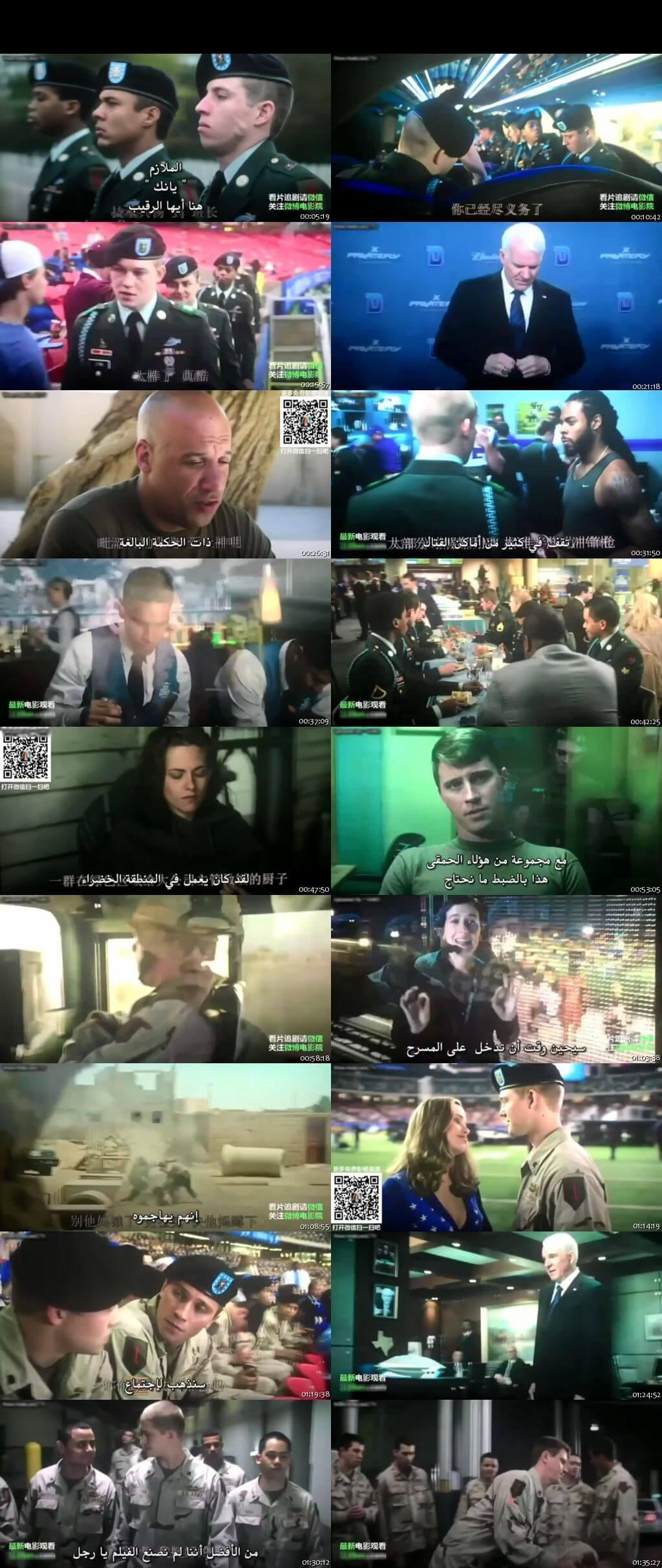 Screenshot Of Watch Online Billy Lynn's Long Halftime Walk (2016) Full Movie Download Free HDTC HQ